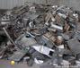 广州废品回收价格-广州越秀最好的废品回收公司-主营-广州-废铜·铜线·铜粉·废铜块·废铜针·回收