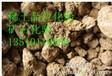 铝土矿矿石成分化验抗拉强度测试找韩S