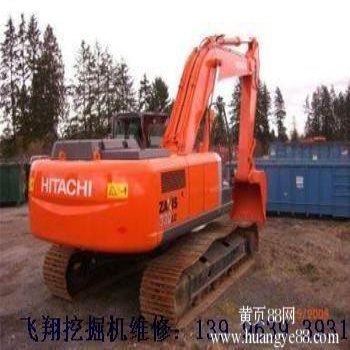 贵州日立挖掘机维修