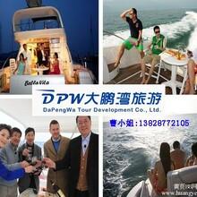 深圳大鹏湾+游艇出租+拖网捕鱼+钓鱼+朋友聚会