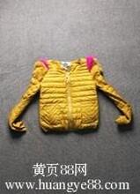 2013秋冬女装新款高领起肩短款修身感羽绒服棉衣棉服外套