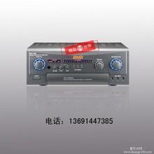 BMB音响DAX-1000专业KTV包房音箱功放家庭用卡拉OK功放机图片