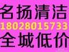 广州疏通下水道、越秀区疏通下水道、东风东疏通下水道
