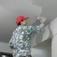 专业刷墙师傅提醒你墙面刷漆要注意以下几个情况: