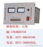 SWP-DFYT-K-24-10系列直流电源图片