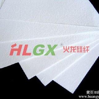 铝厂铝水密封隔热用陶瓷纤维纸图片5