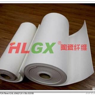 铝厂铝水密封隔热用陶瓷纤维纸图片2