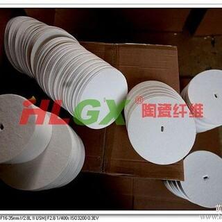 铝厂铝水密封隔热用陶瓷纤维纸图片4