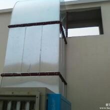 昌平通风管道制作白铁加工厨房油烟罩设计安装