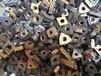 舟山钨钢回收