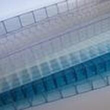 6mm8mm透明PC阳光板中空板图片