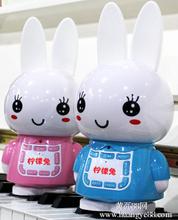 柠檬兔儿童故事机可下载宝宝故事机智能玩具MP3充电早教机图片