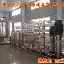 郑州三通阀生产厂家价格最优百度知道