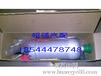 供应奔驰E220W124汽油泵,起动机,水箱,原厂