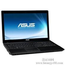 老品牌华硕笔记本电脑散热好的上网本600元起