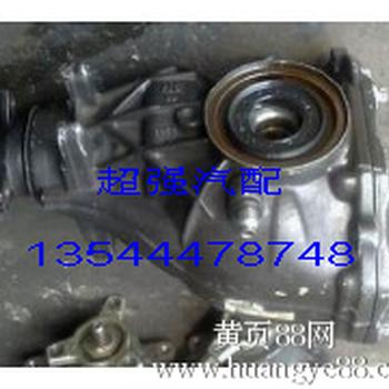 供应奔驰e230差速器,汽油泵,起动机,原厂