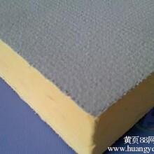 优质真金保温板A级保温材料保温板酚醛保温板
