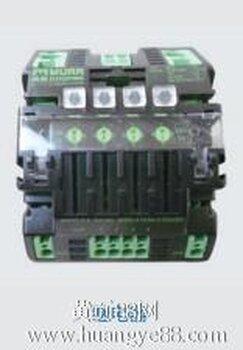 murr继电器模块电缆4000-68