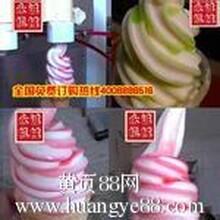 软冰淇淋机_甜筒冰淇淋机_可可冰淇淋机