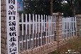 南京浦口PVC塑钢围墙栅栏栏杆护栏厂家