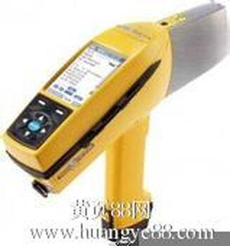 北京瑞海贵金属回收公司
