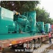 上柴发电机组功力参数,上海柴油发电机组市场,上海发电机组回收公司,上海旧发电机租凭,上海二手发电机组调剂市场,图片