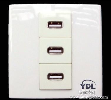 广东宿舍用最好的三位USB接口墙壁插座厂家批发报价
