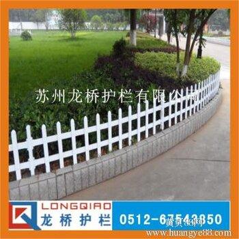 【花圃护栏,花圃栏杆,塑钢花圃护栏,龙桥护栏厂生产!】-黄页88网