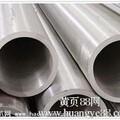 浙江省金华市小口径精密管钢规格生产厂家直销