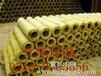 低价优质岩棉保温防火材料,岩棉保温防火板,岩棉保温防火管