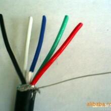 厂家直销-行车电缆带钢丝绳行车电缆-行车用控制电缆
