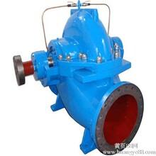 昌吉州博尔塔拉州中开泵价格直销SA系列中开泵