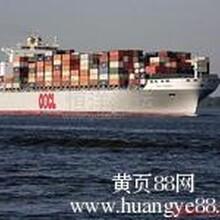 上海到胡志明食品货物运输报关商检