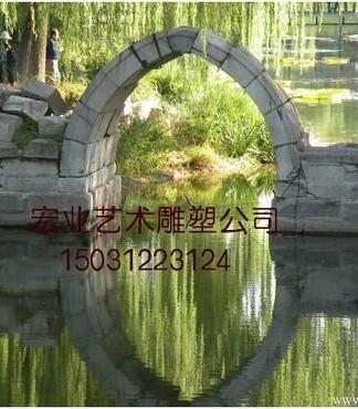 【石拱桥_石雕价格|图片】-黄页88网