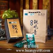 有机茶的首选中国第一有机茶-福建光照人图片