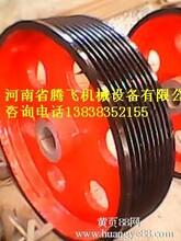 颚式破碎机皮带轮大轮甩轮配件