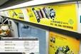 北京鼎迅传媒广告有限公司北京专业地铁广告公司