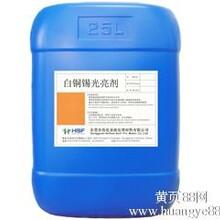 深圳哪里有鍍錫添加劑賣,深圳亮錫添加劑廠家圖片