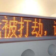 出租顶灯,LED广告屏,出租车GPS厂家直销