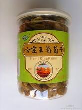 葡萄干中的极品哈密王葡萄干康瑞奇珍品玉润河新疆特产