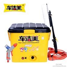 厂家供应车洁美电动车载洗车器洗车机28升大容量储物板洗车器