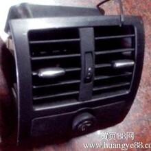 奥迪A6C5空调出风口内饰板车门机盖电脑原装拆车件全车件