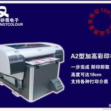 鼠标垫打印机供应