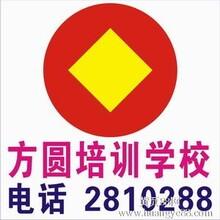 惠州电脑办公文秘专业培训