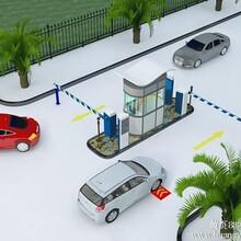停车场系统,智能停车场系统,停车场系统方案