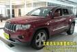上海二手Jeep进口大切诺基只要63.8万