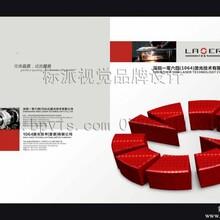 沙井彩页设计公司,松岗画册设计服务,福永产品图片处理价格