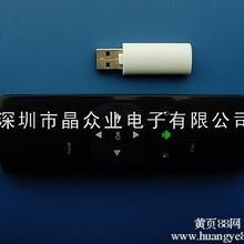 空中飞鼠2.4G无线键盘遥控器空键