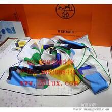 新款Hermes爱马仕斜纹将军图案丝巾Hermes大方巾围巾图片