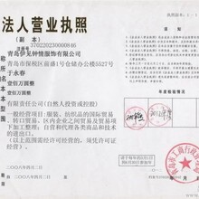 """专业情侣装亲子装""""伊见钟情""""品牌火爆招商"""
